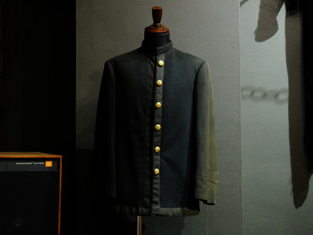 Early 1900's Antique Jacket