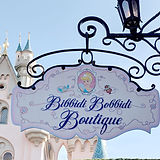 Bibbidi-Bobbidi-Boutique-Feature_edited.