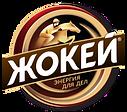 JOCKEY-Logo-New.png