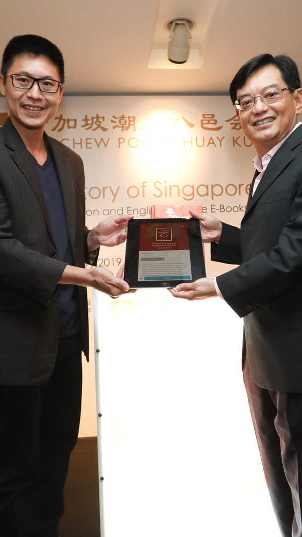 "Launch of ""The Story of Singapore Teochews"" AR Book"