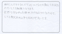 M.Iさん ( 10才 / ♀ )