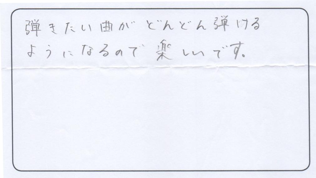 Y.Eさん ( 14才 / ♂ )