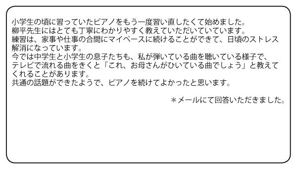 N.Aさん ( 40代 / ♀ )