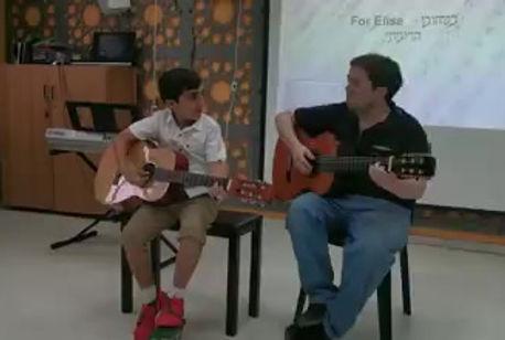 שיעורי גיטרה דימה קוגן