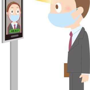 検温機にてお客様の体温確認