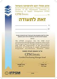 CPM2020-page-001.jpg