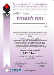 APLP1.JPG