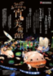 ureshino-hotspring-matsuri_img2020.jpg