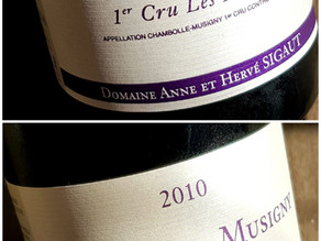 Sigaut's Chambolle-Musigny 1er Cru Les Fuées: 2010 & 2011