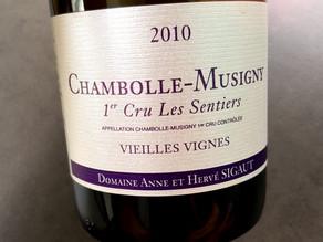 Domaine Anne et Hervé Sigaut: Chambolle-Musigny 1er Cru Les Sentiers