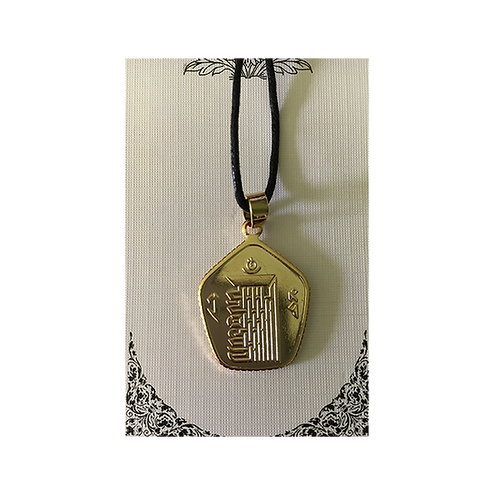 Kalachakra hanger - goudkleurig