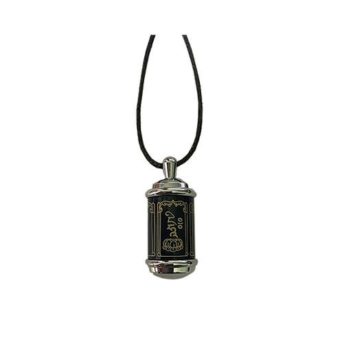 Ghau hanger Kalachakra - zwart, Tibetaanse boeddhistische amulet