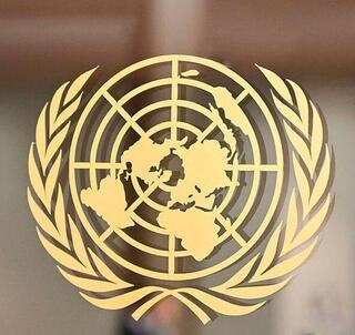 Llama titular de la ONU a garantizar seguridad alimentaria en el mundo