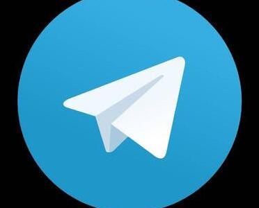 Telegram presenta nueva actualización de servicio de mensajería instantánea