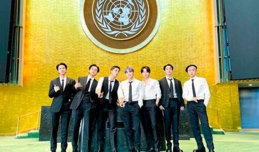 BTS acude a la ONU para movilizar a jóvenes por desarrollo sostenible