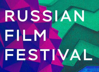 Brasil y México reciben el Russian Film Festival