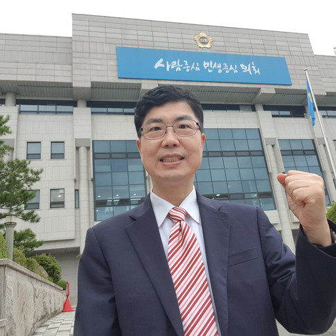 의회 앞에서 화이팅~!!