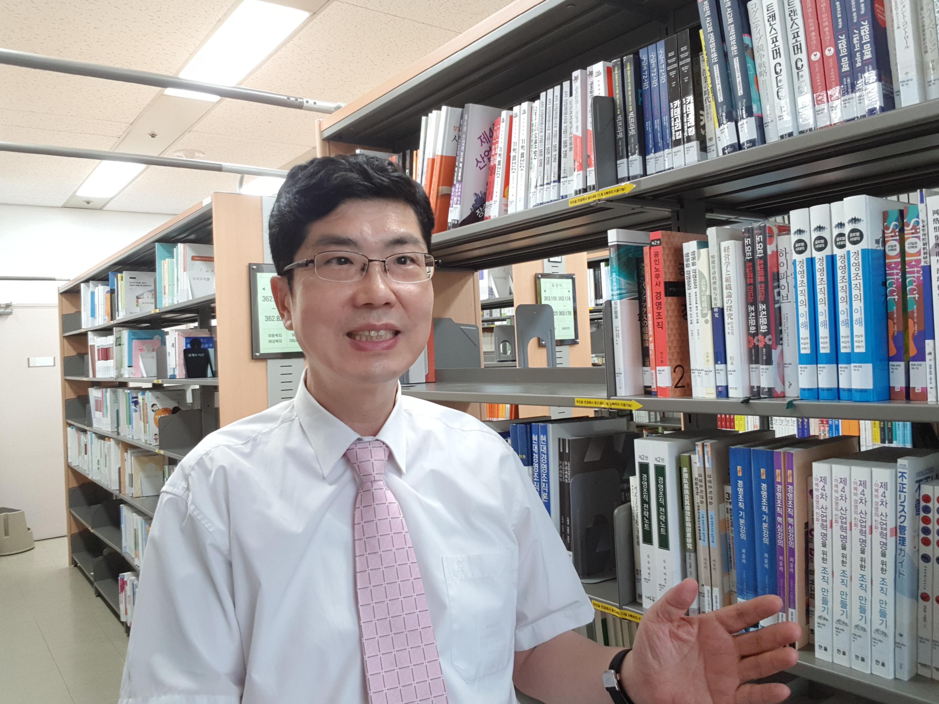서울시 연구위원