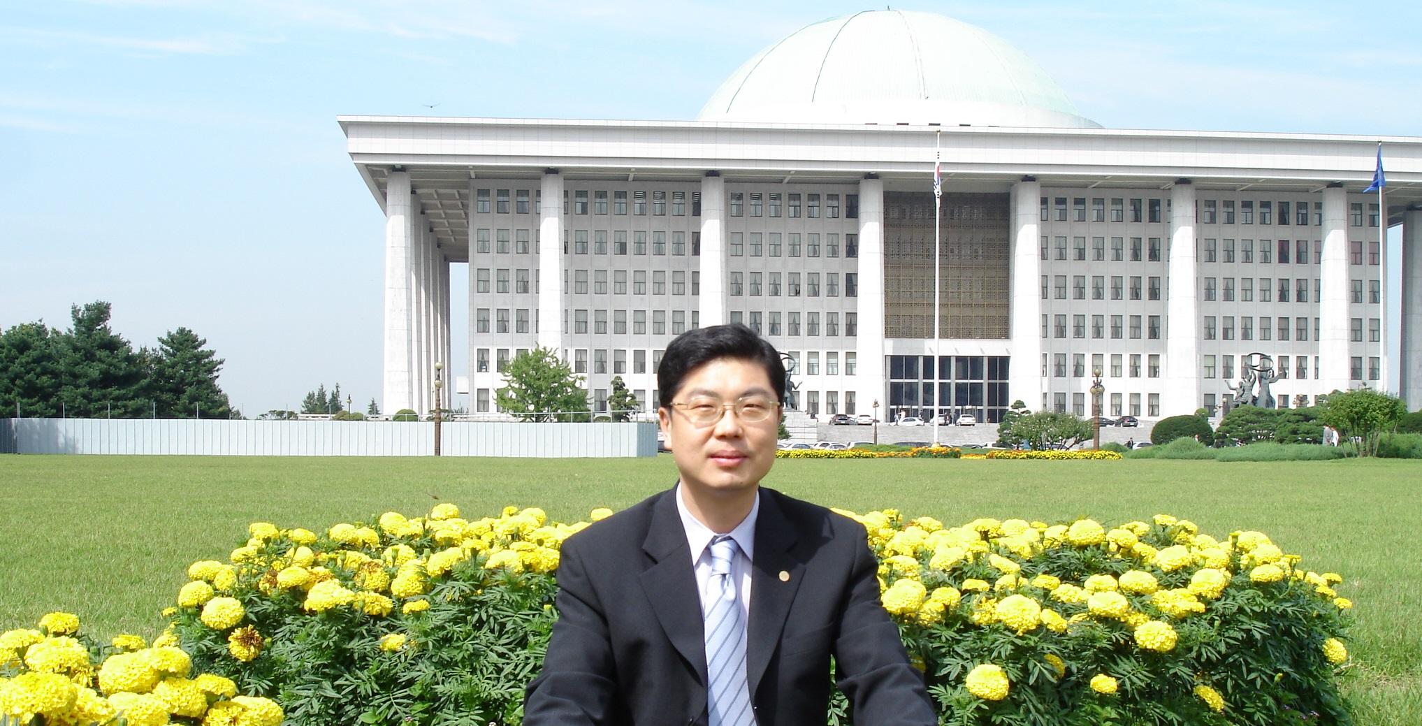 국회의사당, 2005.9.