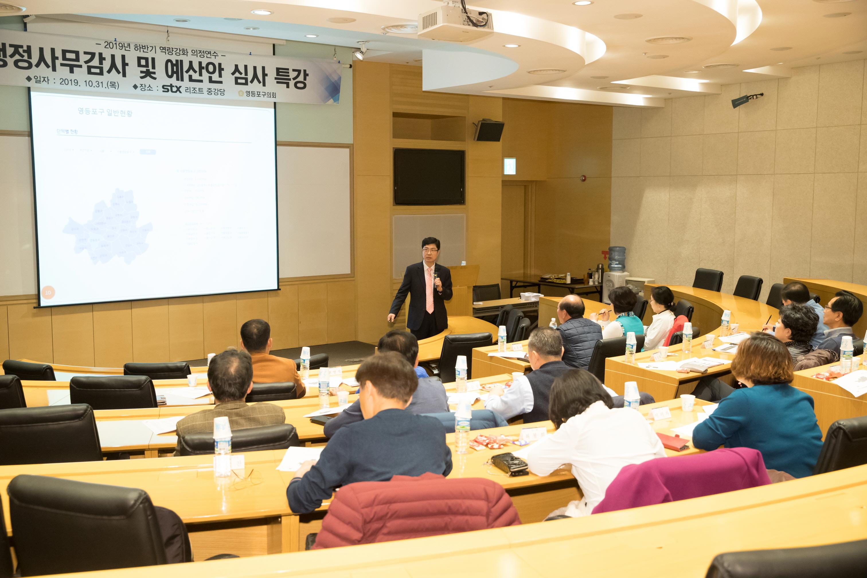 박동명 교수