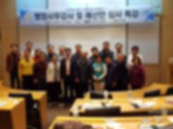 영등포구의회 특강-20191031