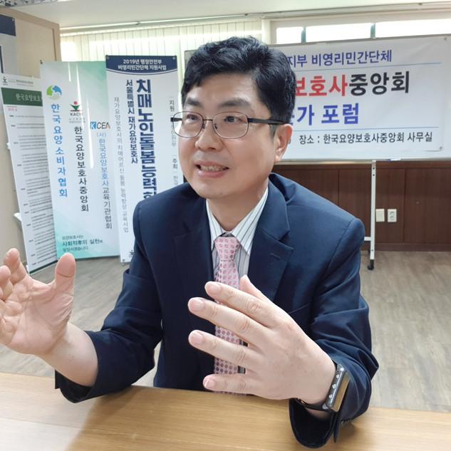 박동명 총장