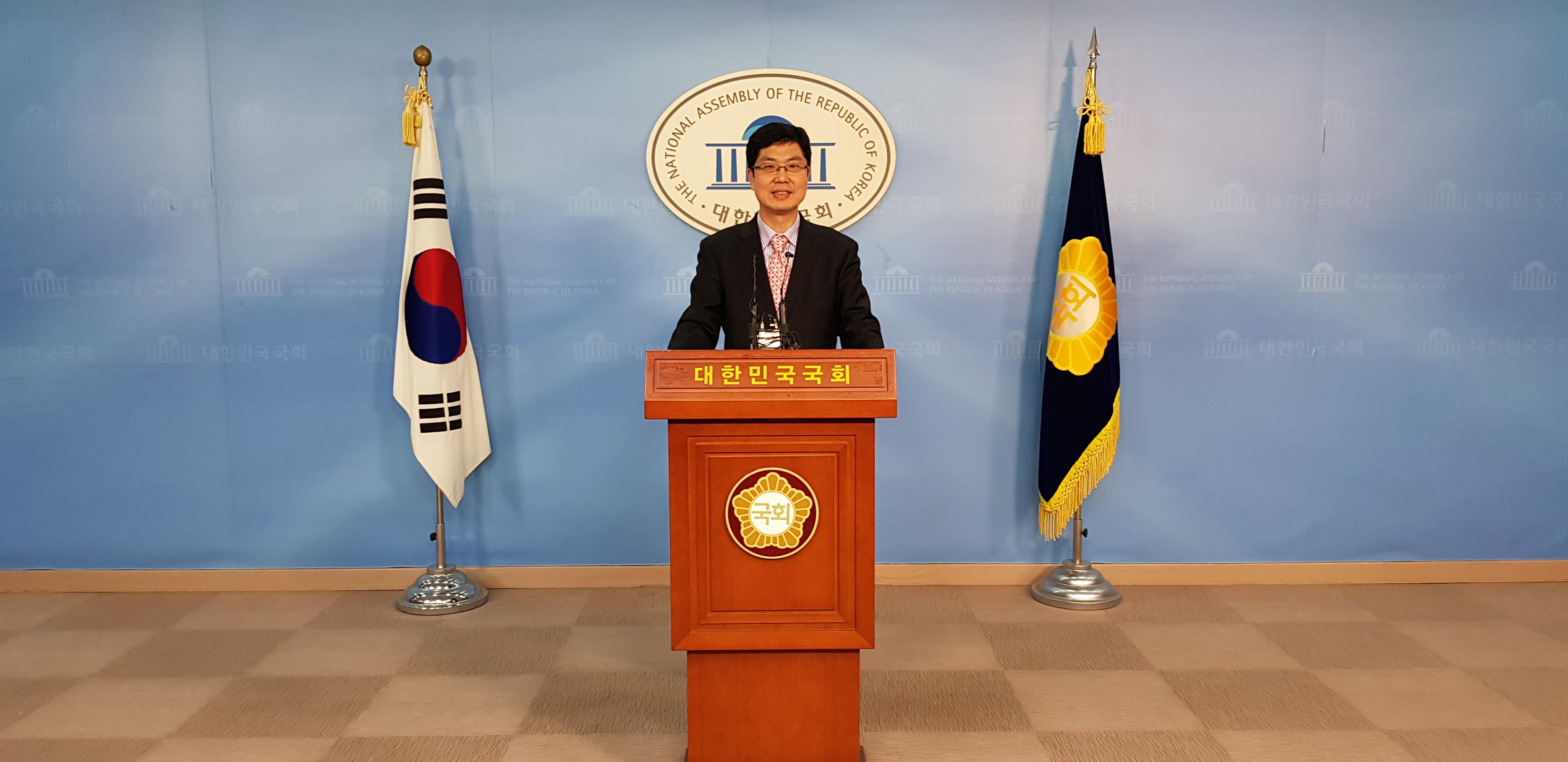 박동명 위원장, 국회 정론관에서 발표