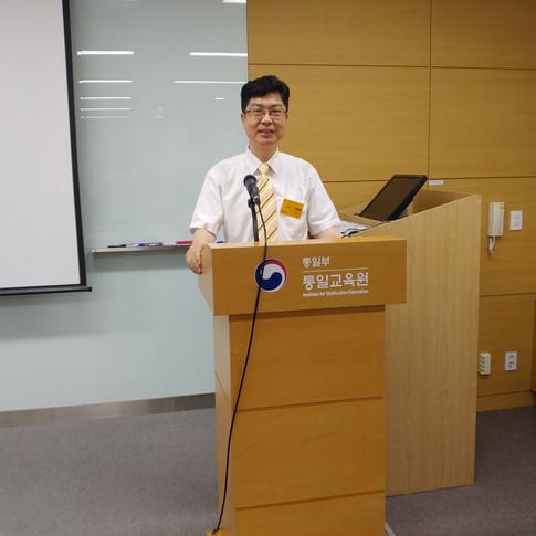 박동명 통일교육위원 발표