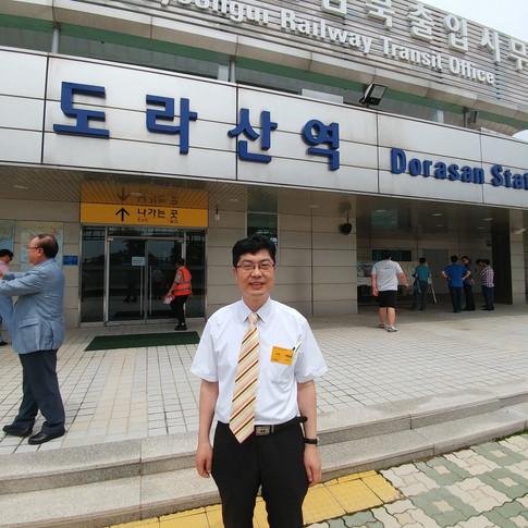 박동명위원.. 도라산역 기념촬영