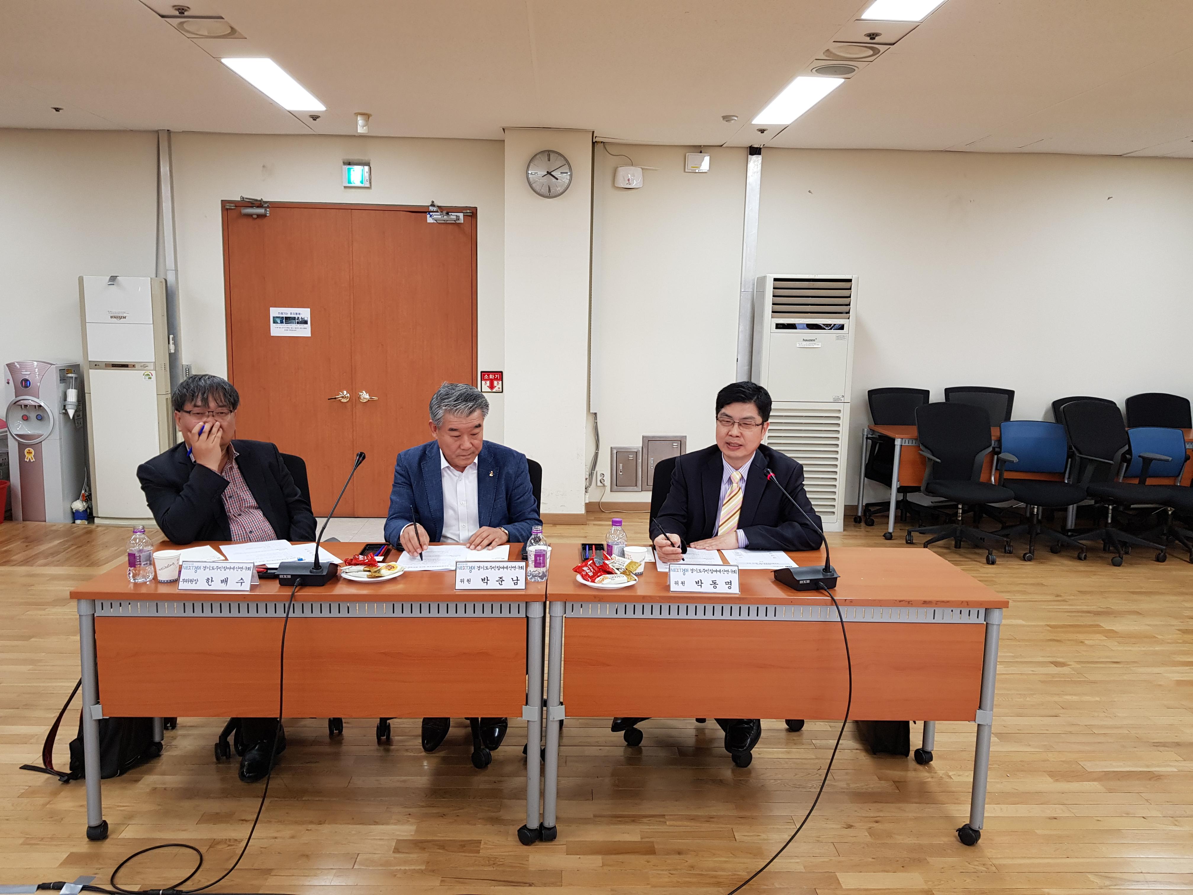 경기도주민참여예산연구회