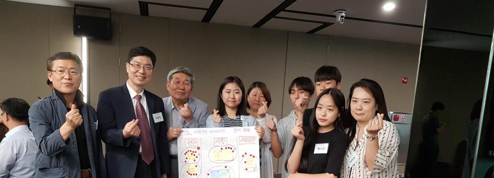 국민토론회(20190713) 국가정책토론.jpg