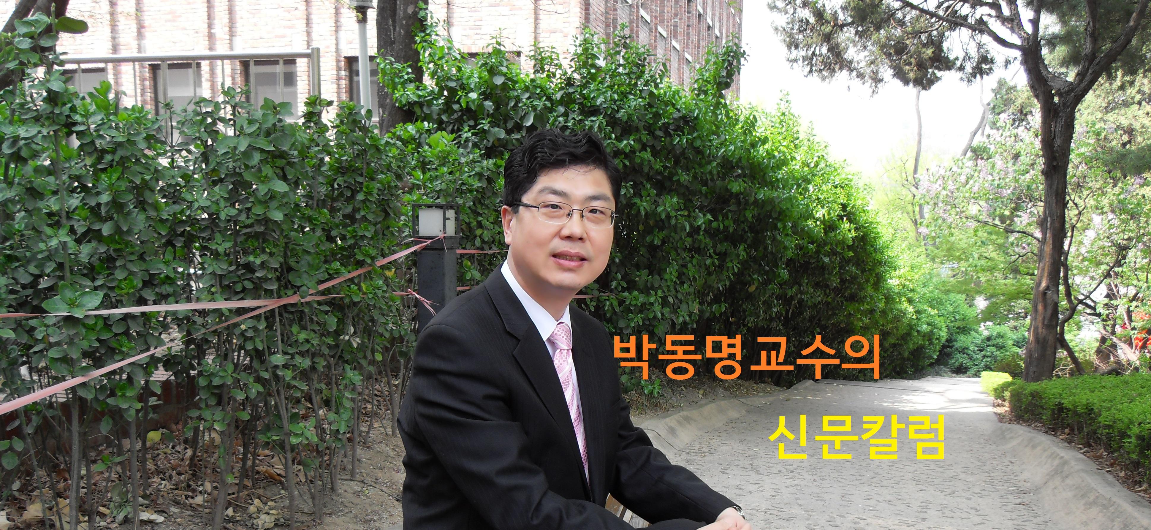 서울시립미술관 앞에서...2014.4