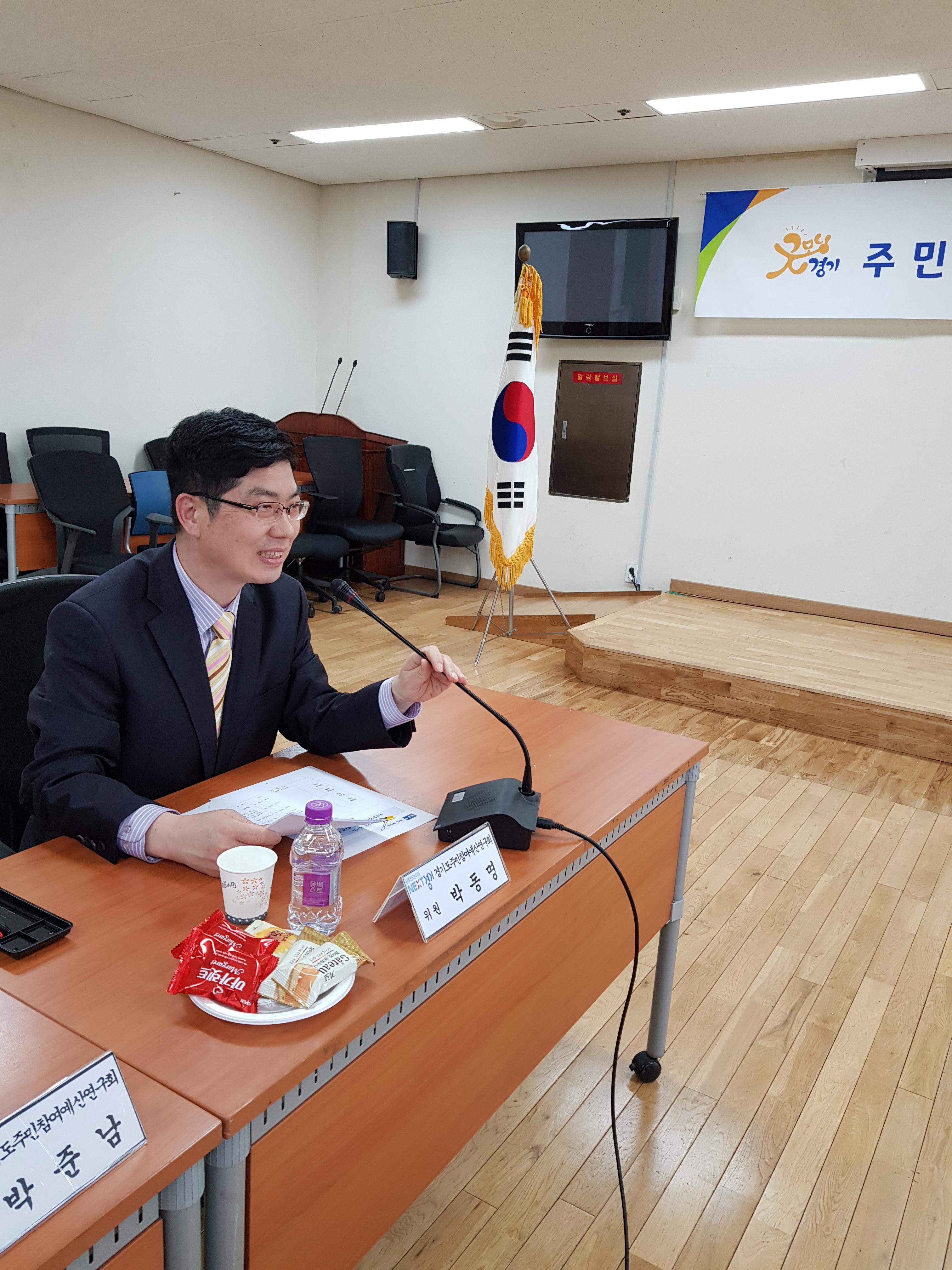 박동명 연구위원
