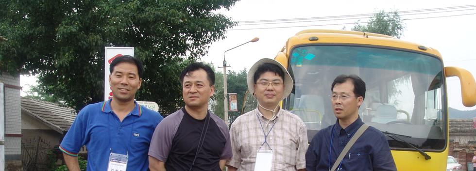 중국 공무국외여행