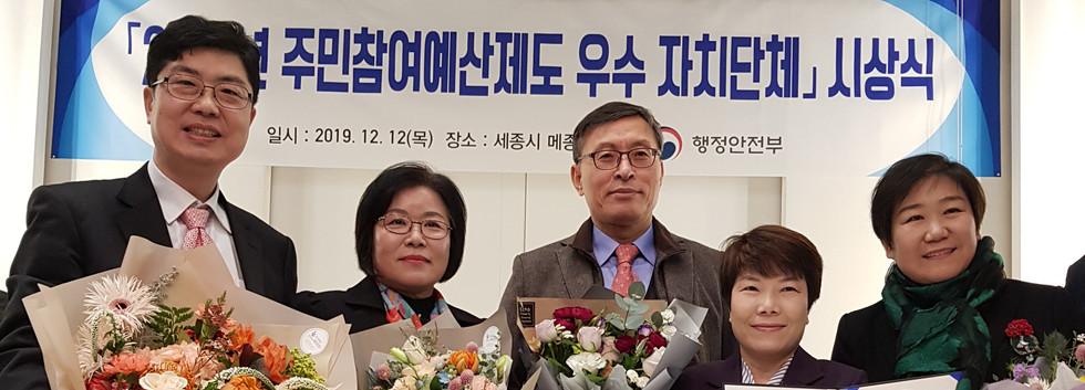 경기도 2년 연속 수상.jpg