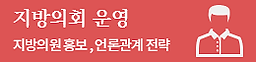 매뉴운영1.png