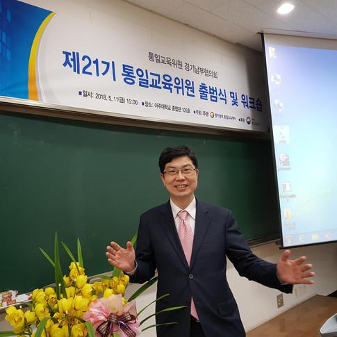 박동명 교육위원