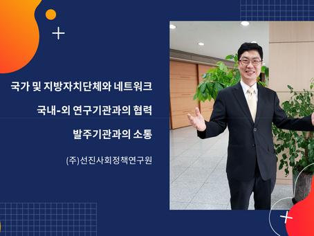 서울시 25개 구청 홈페이지