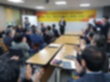 출판기념회 행사진행.jpg