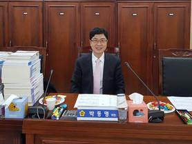 박동명, 도의원 공무국외활동 심사