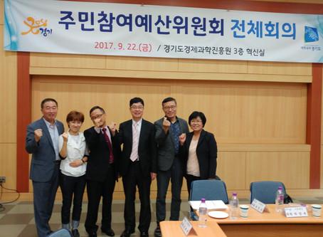 커뮤니티 활동, 예산 강의