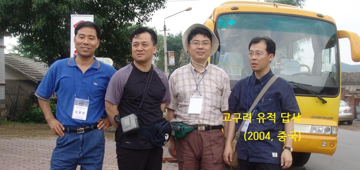 중국(상해 소주 항주 방문)