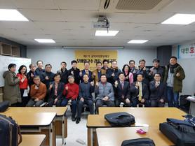 공저본, 모바일고수 강사코칭교육 4회