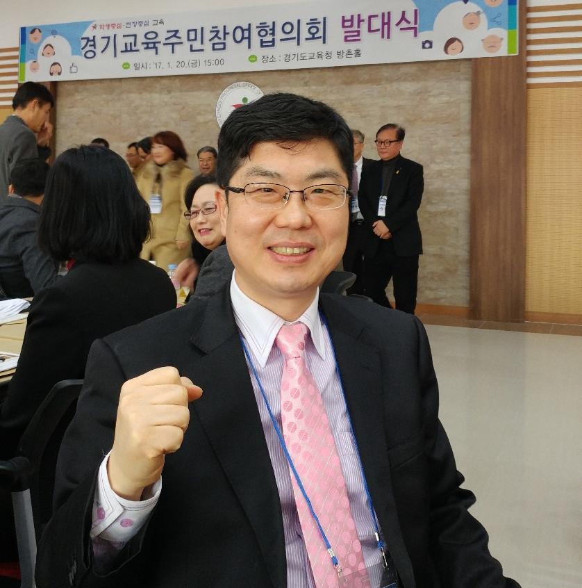 박동명 위원장, 발대식 참석