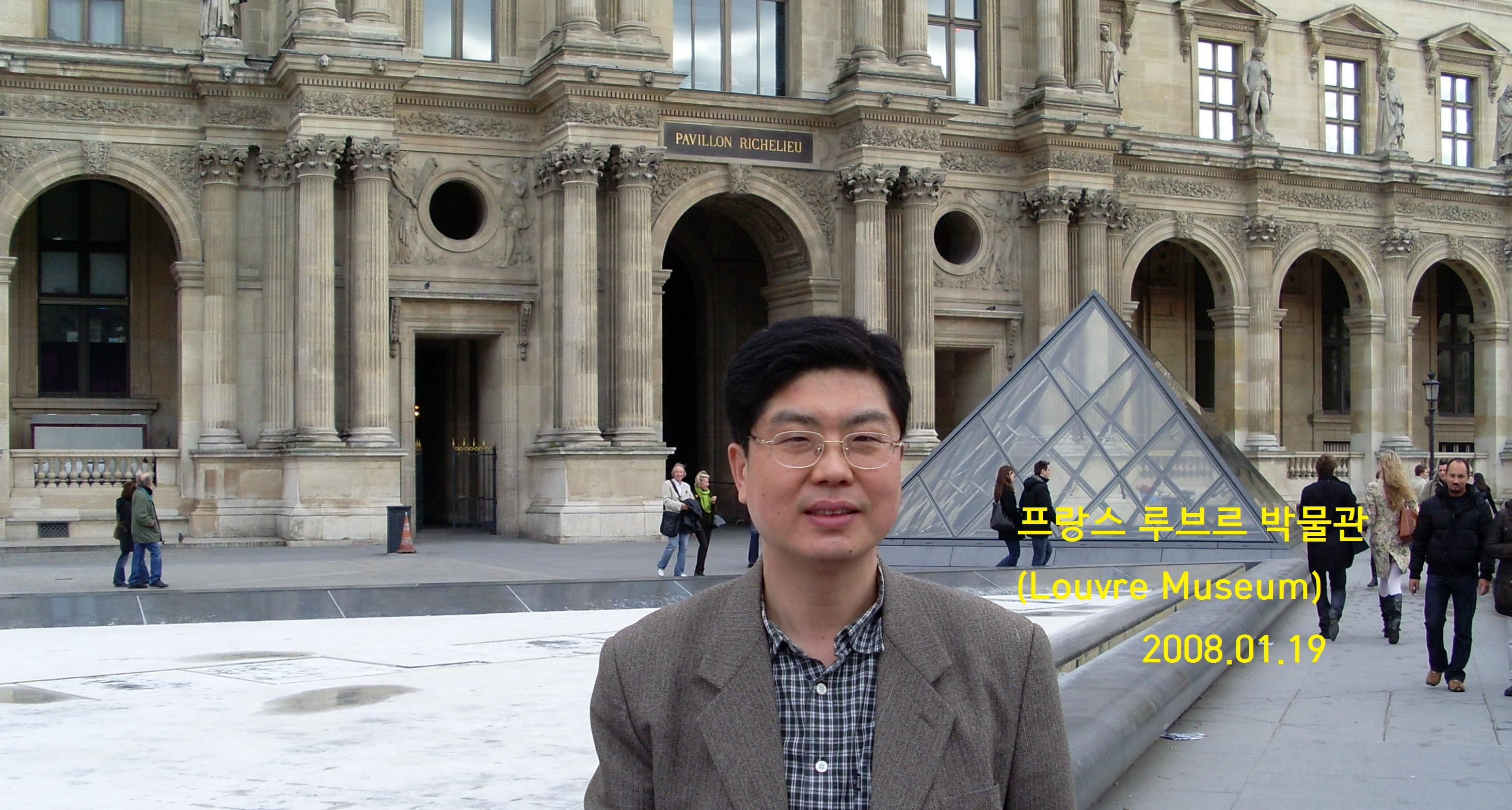 프랑스 파리 루브르 박물관