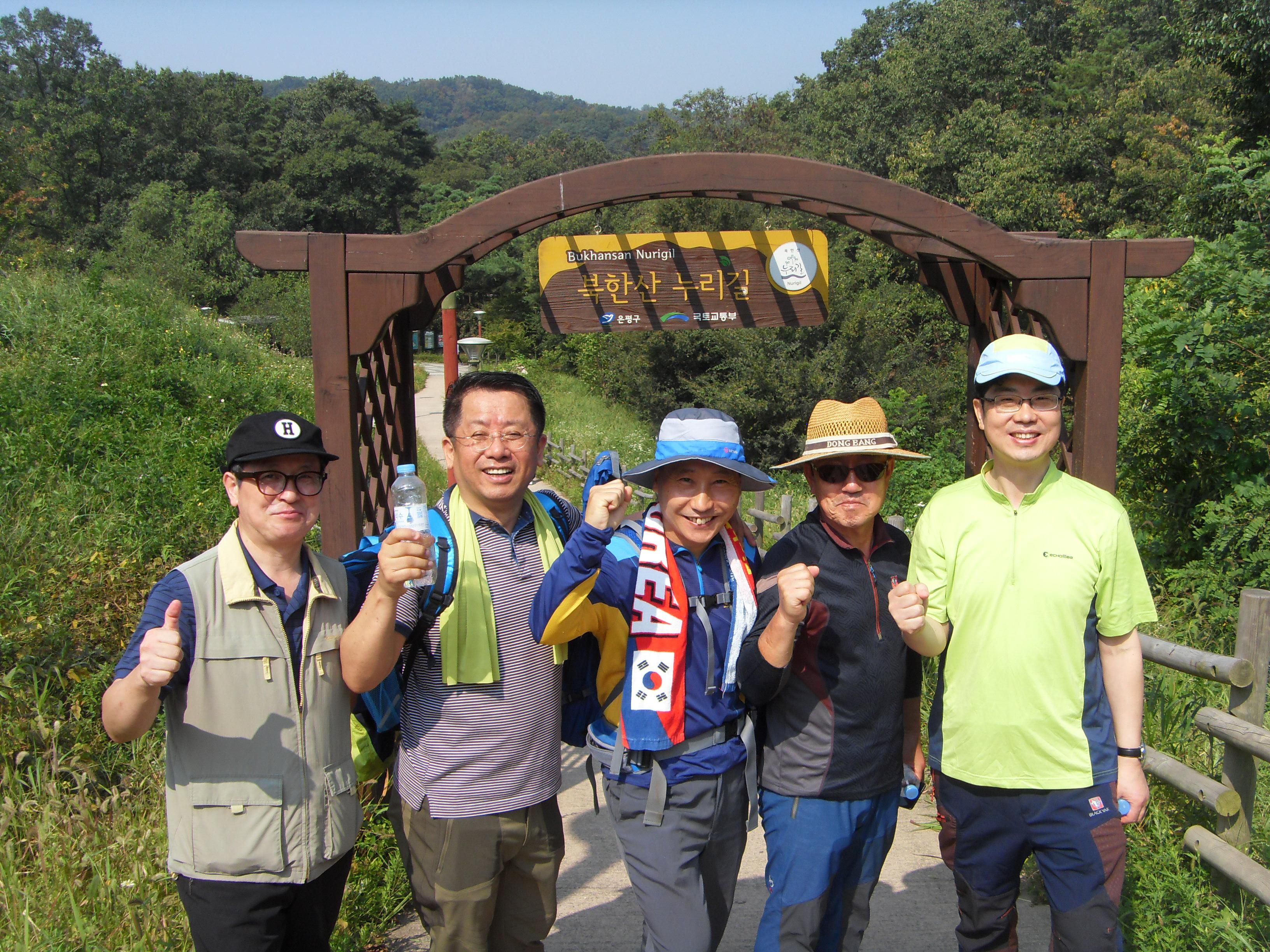 박동명 북한산 방문