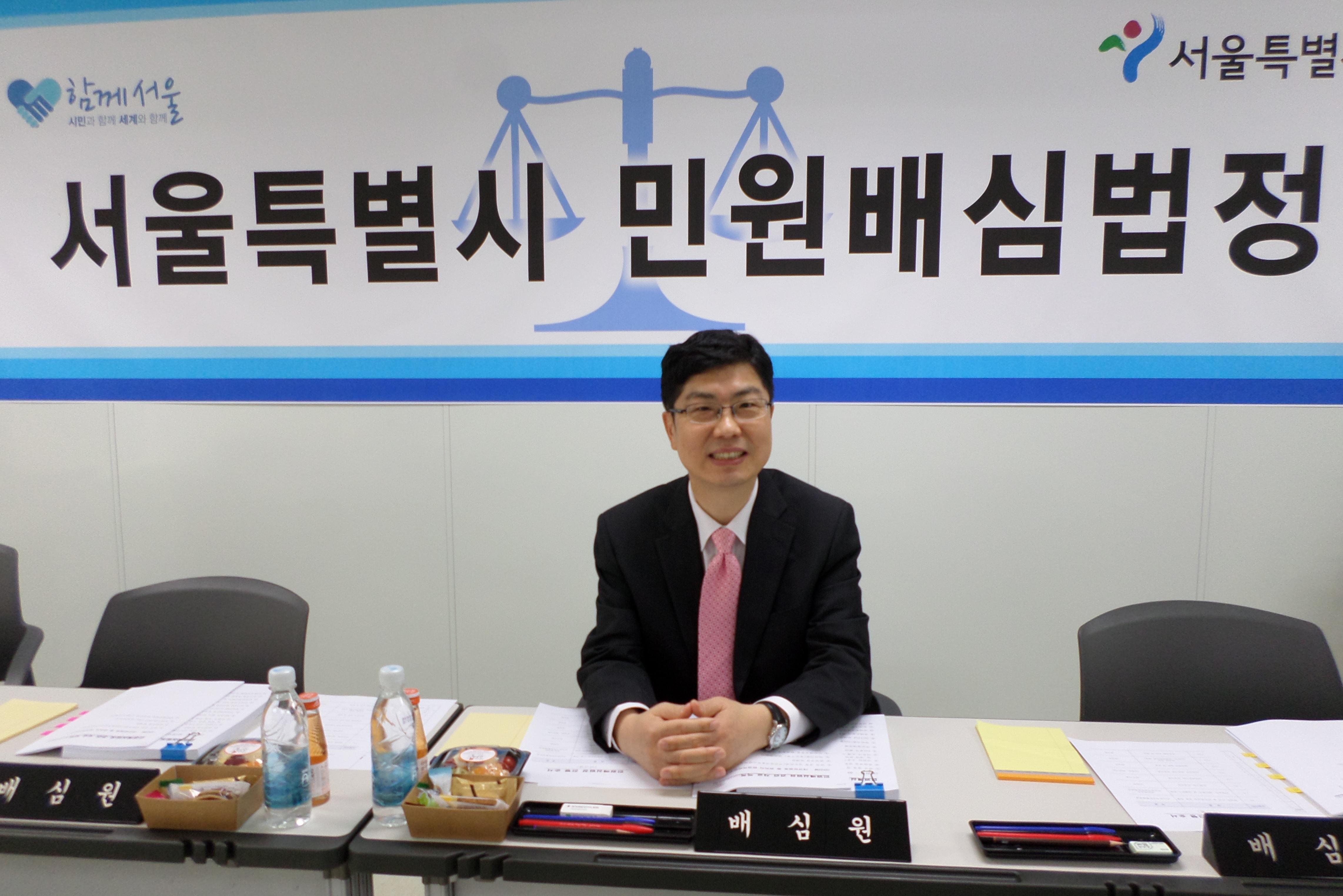 박동명 배심원