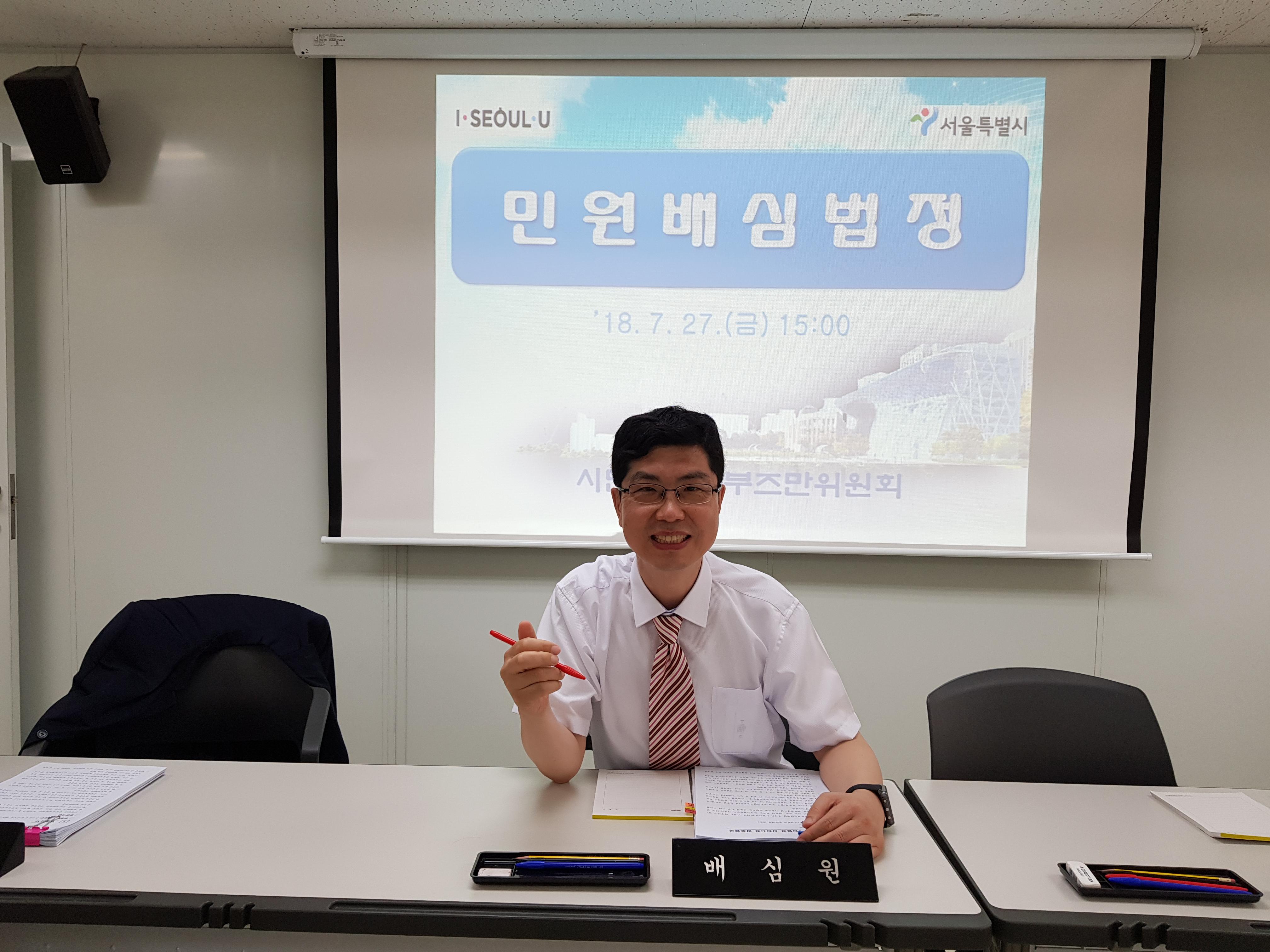 서울시 옴부즈만