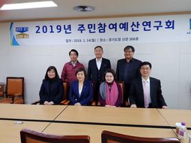 박동명 위원, 경기도연구회 참석