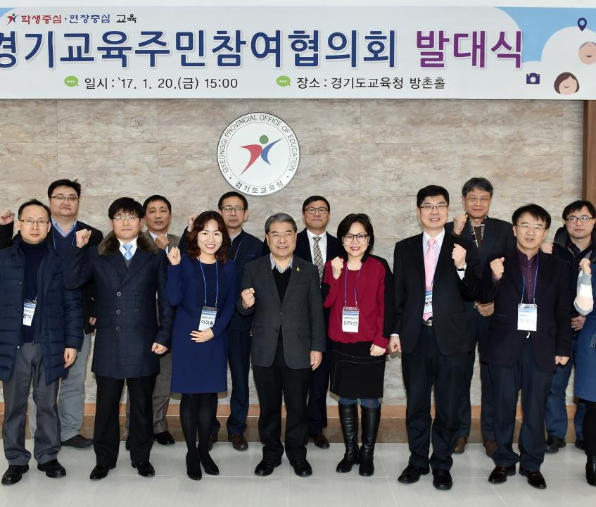 행정제도개선위원회